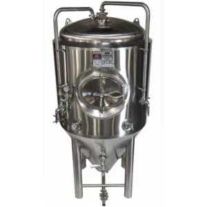 Fermenter, fermentation tank